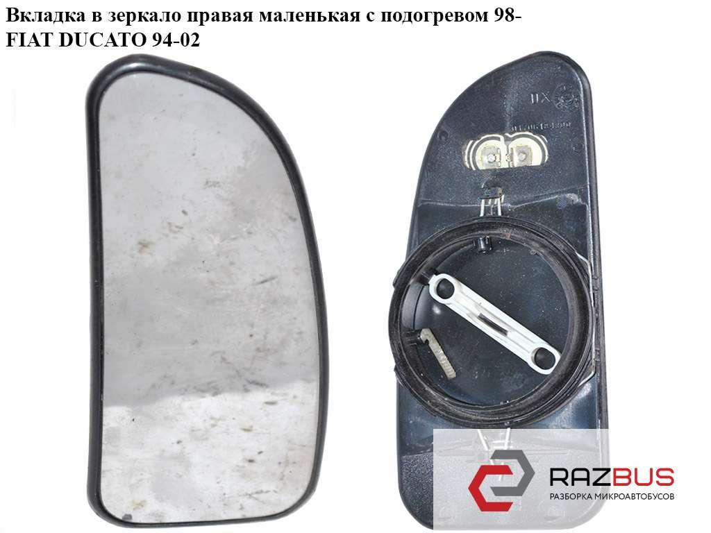 01706184800 Вкладка в зеркало правая маленькая с подогревом 98- CITROEN JUMPER 1994-2002г