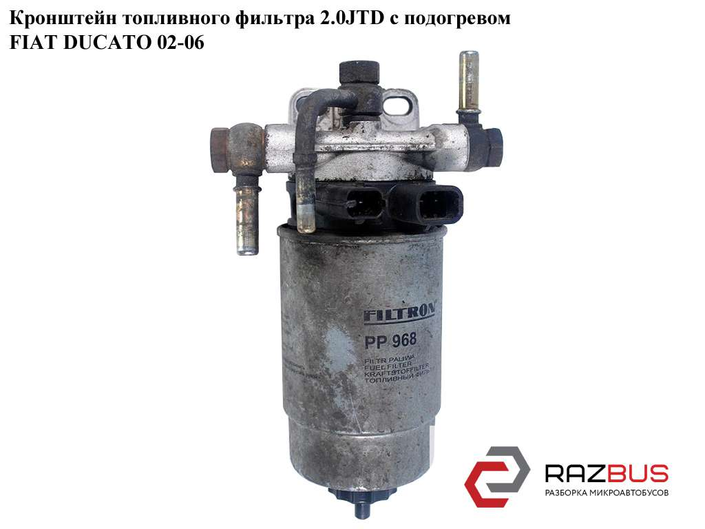 Б/Н Кронштейн топливного фильтра 2.0JTD с подог. CITROEN JUMPER II 2002-2006г
