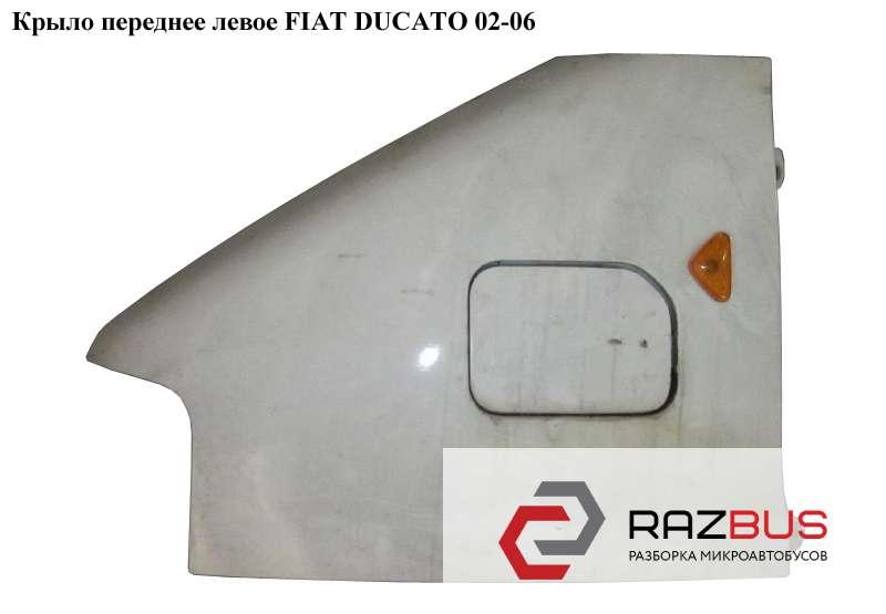 59232022, 7840L9 Крыло переднее левое PEUGEOT BOXER II 2002-2006г