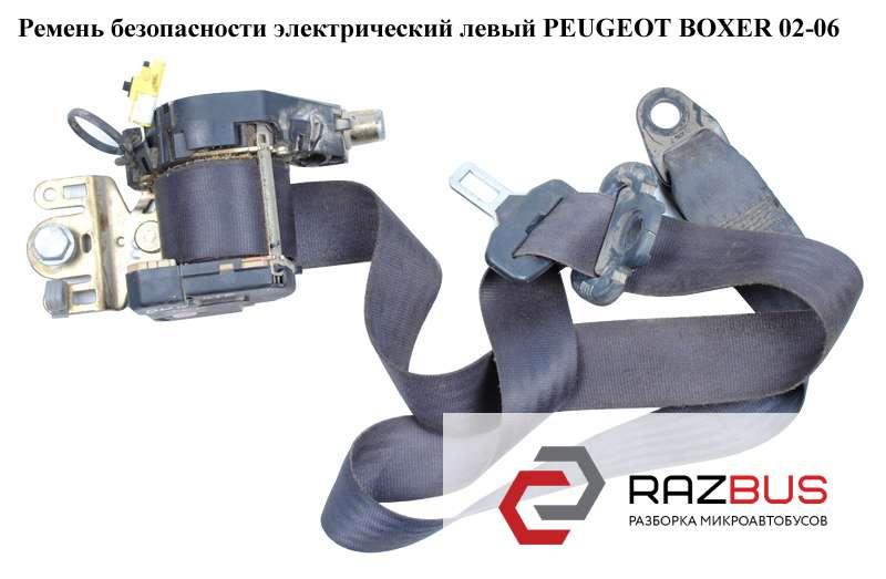 735332353 Ремень безопасности элект. лев. PEUGEOT BOXER II 2002-2006г