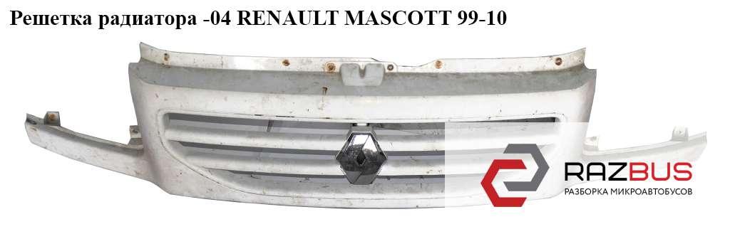 7700376753 Решетка радиатора RENAULT MASCOTT 1999-2004г
