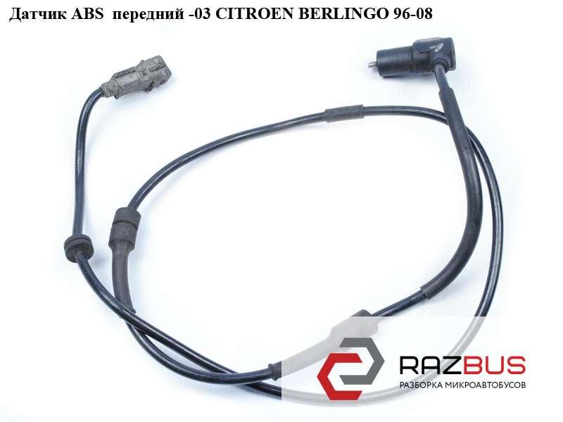 0265006200, 454545 Датчик ABS передний -03 PEUGEOT PARTNER M59 2003-2008г