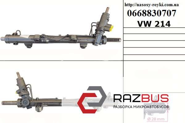 7E1422061C, 7H1422061MX Рулевая рейка с Г/У реставрация VOLKSWAGEN TRANSPORTER T5 2003-2015г