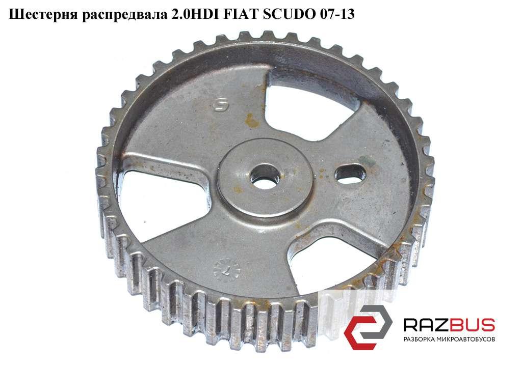 0805E7 Шестерня распредвала 2.0HDI FIAT SCUDO 2007-2016г