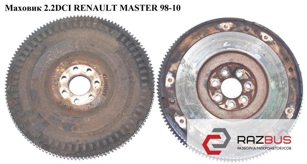 4506029, 7700312225, 7700314992 Маховик 2.2DCI RENAULT MASTER II 1998-2003г