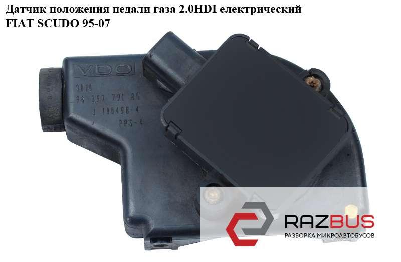 9639779180, J100498 Датчик положения педали газа 2.0JTD электр. FIAT SCUDO 1995-2004г