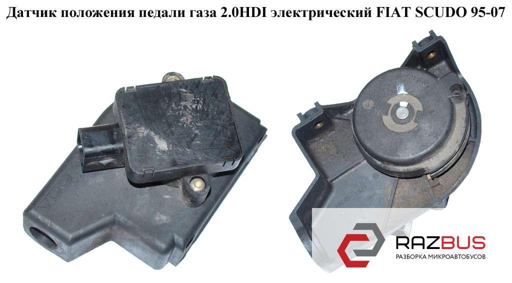 9643365680 Датчик положения педали газа 2.0JTD электр. FIAT SCUDO 2004-2006г