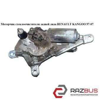 Моторчик стеклоочистителя задней ляды RENAULT KANGOO 1997-2007г