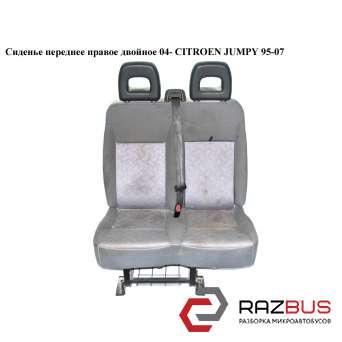 Сиденье переднее правое двойное 04- FIAT SCUDO 2004-2006г