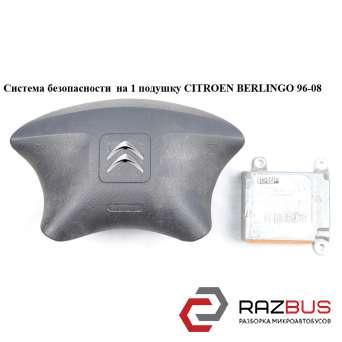 Система безопасности на 1 подушку 03- PEUGEOT PARTNER M59 2003-2008г