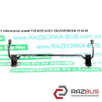 Стабилизатор задний D24 VOLKSWAGEN TRANSPORTER T5 2003-2015г