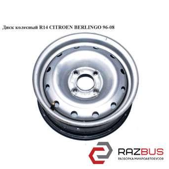 Диск колесный R14 CITROEN BERLINGO M49 1996-2003г CITROEN BERLINGO M49 1996-2003г