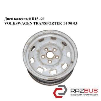 Диск колесный R15 -96 VOLKSWAGEN TRANSPORTER T4 1990-2003г