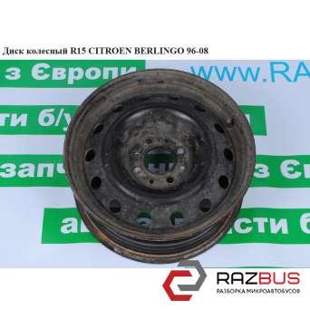 Диск колесный R15 CITROEN BERLINGO M49 1996-2003г