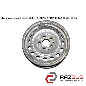 Диск колесный R15 MERCEDES SPRINTER 1995-2000г