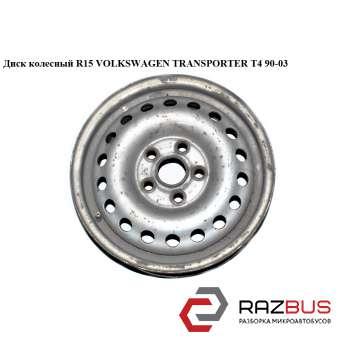 Диск колесный R15 VOLKSWAGEN TRANSPORTER T4 1990-2003г