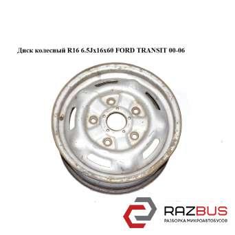 Диск колесный R16 6.5Jx16x60 FORD TRANSIT 2000-2006г FORD TRANSIT 2000-2006г