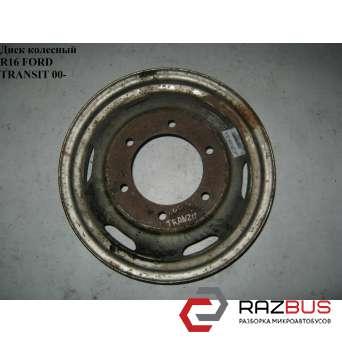 Диск колесный R16 спарка FORD TRANSIT 2000-2006г FORD TRANSIT 2000-2006г