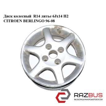 Диск колесный R14 литье 6Jx14 H2 CITROEN BERLINGO M49 1996-2003г CITROEN BERLINGO M49 1996-2003г