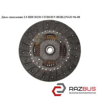 Диск сцепления 2.0 HDI D228 Luk CITROEN BERLINGO M59 2003-2008г CITROEN BERLINGO M59 2003-2008г
