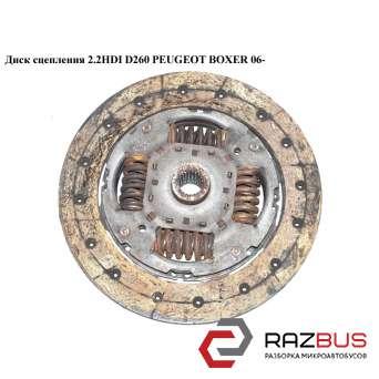 Диск сцепления 2.2HDI D260 FIAT DUCATO 250 Кузов 2006-2014г