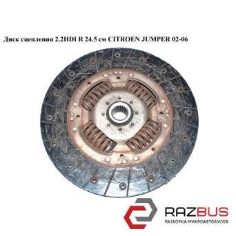 Диск сцепления 2.2HDI R 24.5 см PEUGEOT BOXER II 2002-2006г