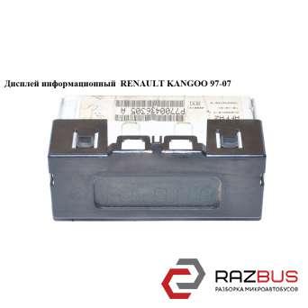 Дисплей информационный NISSAN KUBISTAR 2003-2008г NISSAN KUBISTAR 2003-2008г