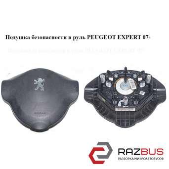 Подушка безопасности в руль PEUGEOT EXPERT III 2007-2016г