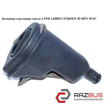 Заливная горловина масла 1.9TD 2.0HDI FIAT SCUDO 2004-2006г