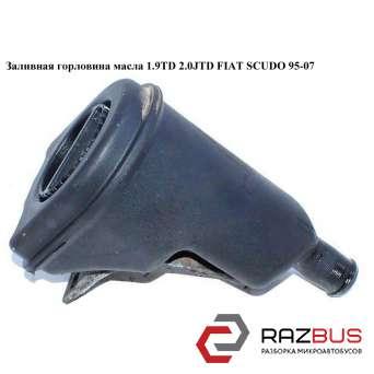 Заливная горловина масла 1.9TD 2.0JTD FIAT SCUDO 2004-2006г
