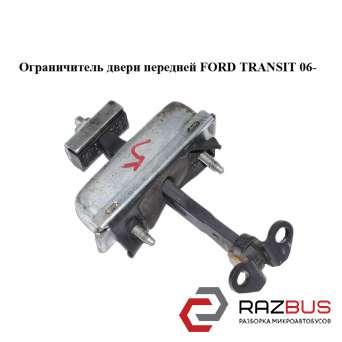Ограничитель двери передней FORD TRANSIT 2006-2014г