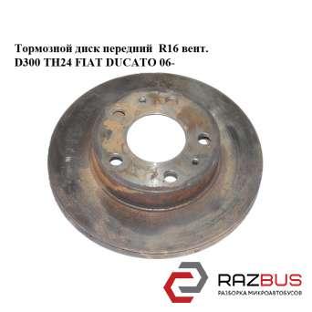Тормозной диск передний R16 вент. D300 ТН24 CITROEN JUMPER III 2006-2014г