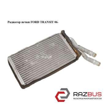 Радиатор печки FORD TRANSIT 2006-2014г