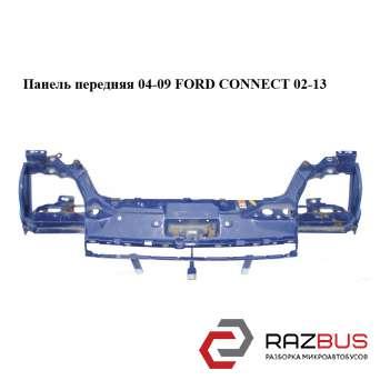 Панель передняя 04-09 FORD CONNECT 2002-2013г
