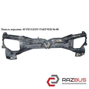 Панель передняя -03 PEUGEOT PARTNER M59 2003-2008г