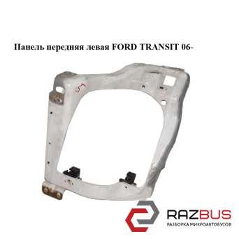 Панель передняя левая FORD TRANSIT 2006-2014г