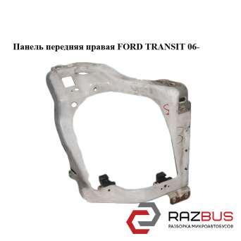 Панель передняя правая FORD TRANSIT 2006-2014г