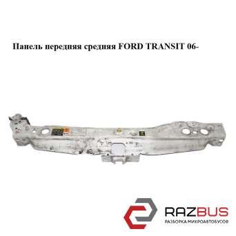 Панель передняя средняя FORD TRANSIT 2006-2014г