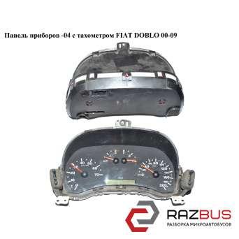 Панель приборов -04 с тах. FIAT DOBLO 2000-2005г