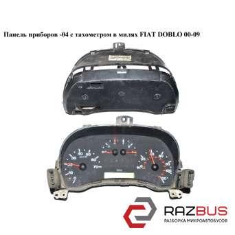 Панель приборов -04 с тах. в милях FIAT DOBLO 2000-2005г