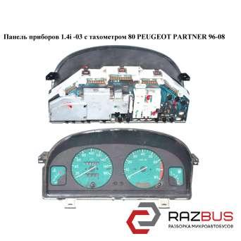 Панель приборов 1.4i -03 с тахом.80 PEUGEOT PARTNER M49 1996-2003г
