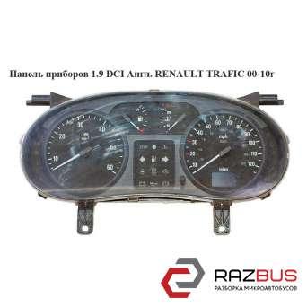 Панель приборов в милях RENAULT TRAFIC 2000-2014г