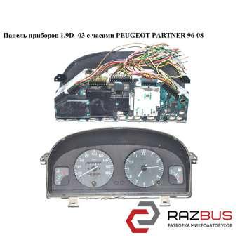 Панель приборов 1.9D -03 с часами CITROEN BERLINGO M59 2003-2008г