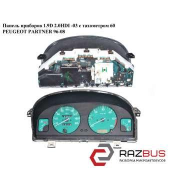 Панель приборов 1.9D 2.0HDI -03 с тахом 60 CITROEN BERLINGO M59 2003-2008г