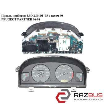Панель приборов 1.9D 2.0HDI -03 с тахом.60 CITROEN BERLINGO M59 2003-2008г