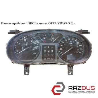 Панель приборов 1.9DCI в милях RENAULT TRAFIC 2000-2014г