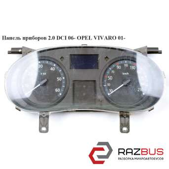 Панель приборов 2.0 DCI 06- RENAULT TRAFIC 2000-2014г