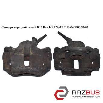 Суппорт передний левый вент. Bosch 238/20/54 RENAULT KANGOO 1997-2007г