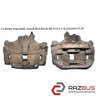 Суппорт передний левый вент. Bosch 259/20,6/54 RENAULT KANGOO 1997-2007г