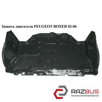 Защита двигателя PEUGEOT BOXER II 2002-2006г